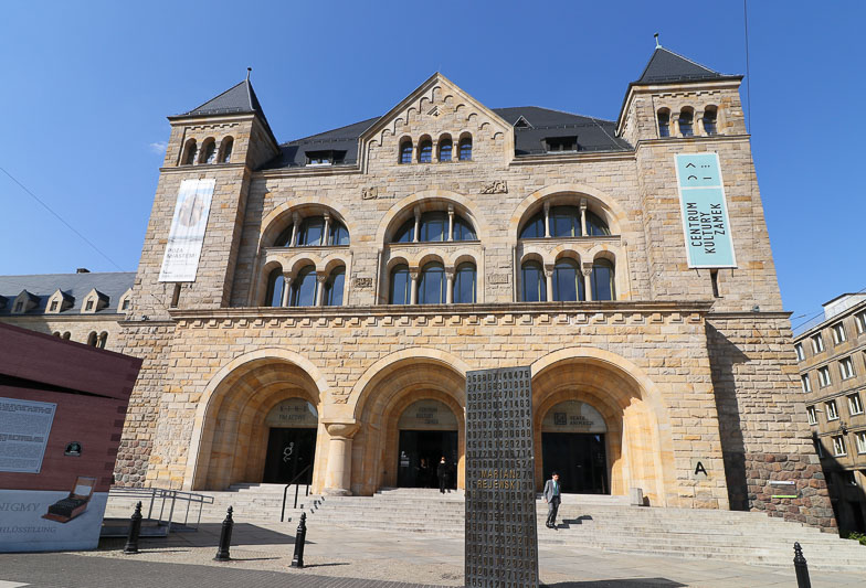 Poznań atrakcje Centrum Kultury Zamek