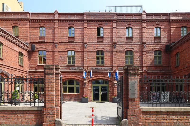 toruń atrakcje dla dzieci muzeum toruńskiego piernika